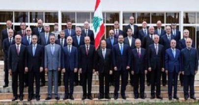 الصورة التذكارية للحكومة: هكذا يقف الوزراء؟ image