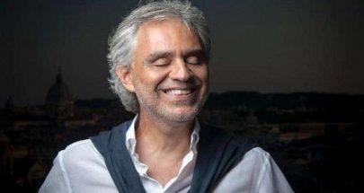 """إصابة مغني الأوبرا أندريا بوتشيلي بـ""""كورونا""""! image"""