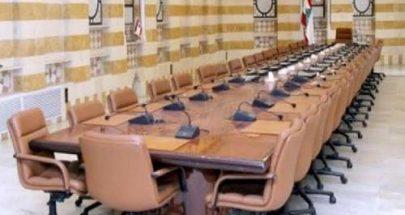 """حكومة """"إلى العمل"""" بتسهيل من بري و""""حزب الله"""" و""""القوات"""" image"""