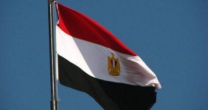 مصر تؤجل افتتاح مشروعاتها القومية image