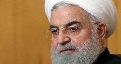 روحاني يعلق على رفع ترامب للإنجيل image