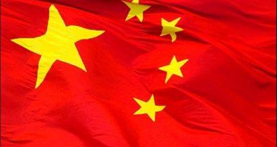 الصين اختبرت أقوى قنابلها أم القنابل على غرار الولايات المتحدة image