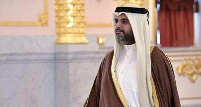 الدوحة تعوّل على موسكو في رفع الحصار عنها image