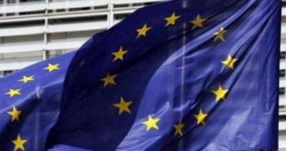 """البرتغال: محكمة لشبونة تنظر في فضيحة """"التأشيرات الذهبية"""" في أوروبا image"""