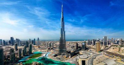الإمارات المتألقة دولة وديبلوماسية image
