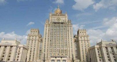 موسكو تعد واشنطن برد تقني وعسكري على انسحابها من معاهدة الصواريخ image