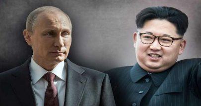 الكرملين: من السابق لأوانه الحديث عن قمة روسية كورية شمالية image
