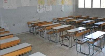 عقاب جماعي للمعلمين: اقتطاع 70 بالمئة من الرواتب image