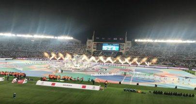انطلاق كأس آسيا لكرة القدم بتعادل البحرين مع الامارات المضيفة image