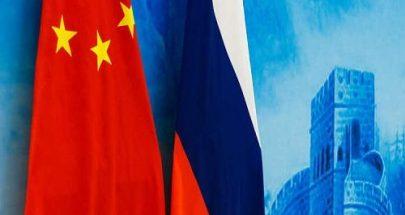 الخارجية الروسية: أميركا تنسحب من الإتفاقات لتتنصل من التزامات لا تلائمها image