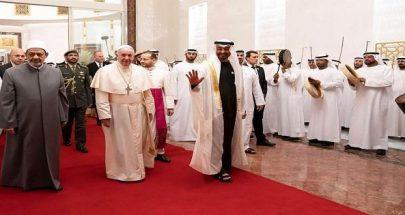 رسالة للبنان.. بعد الإمارات البابا في السعودية! image