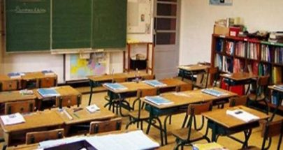 مدارس قضاء مرجعيون أعلنت الاقفال غدا image