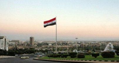 زار دمشق وعاد... image