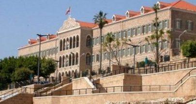 الامانة العامة لمجلس الوزراء توزع آلية فتح مطار بيروت لعودة اللبنانيين image
