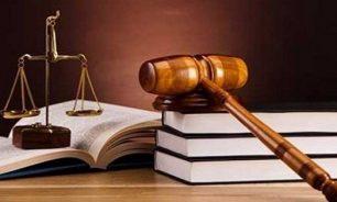 تأجيل جلسة الدعوى الجزائية ضد احد البنوك لتخلف وكيله القانوني image