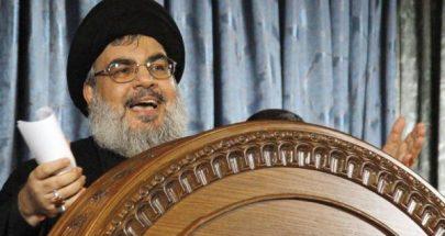 """هل يُشكِّك """"حزب الله"""" في تحالف عون استراتيجياً؟ image"""