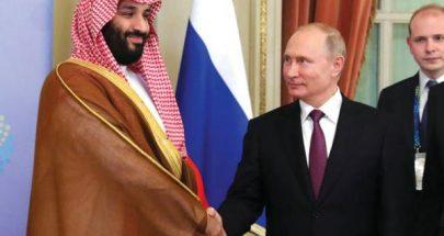 """""""تسوية العصر"""" السعودية وسوريا معاً ... والضمانات روسية image"""