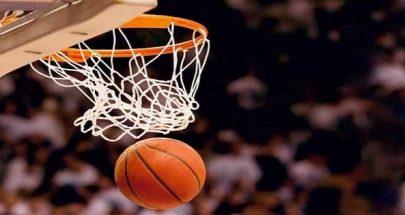 الاتحاد اللبناني لكرة السلة ينظّم دورة دولية للمدربين image