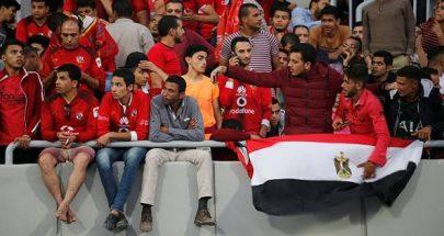 """الأهلي المصري يشكو نظيره السعودي لـ""""الفيفا"""" image"""