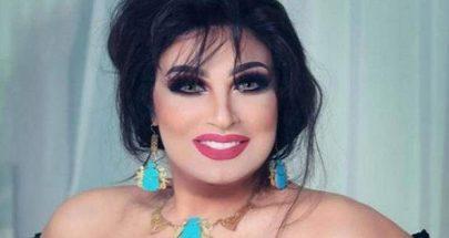 بالفيديو: فيفي عبده مصدومة على الهواء.. ووفاء الكيلاني تنفجر ضحكاً image