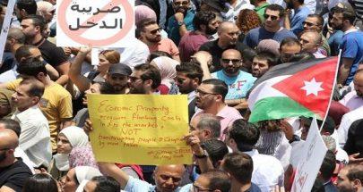 شركة عالمية توقف إنتاج بضائعها في الأردن بسبب الضرائب image