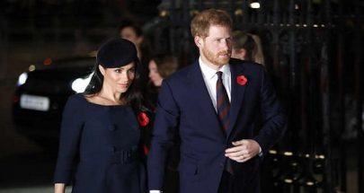 لأول مرة... الأمير هاري وميغان ماركل في المغرب image