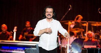 بالفيديو... يانى يجري مسرعا على مسرح حفلته في السعودية image