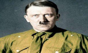 بالصورة: عرض جزء من جمجمة هتلر في روسيا! image