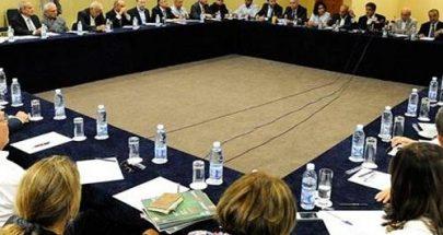 لقاء سيدة الجبل : لبنان يواجه أزمة وطنية عامة غير مسبوقة image