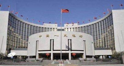 محافظ بنك اليابان: اقتصاد الدولة يواصل توسعة بوتيرة معتدلة image
