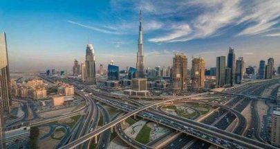 سلطة دبي للخدمات المالية تمنح تراخيص لـ69 شركة خلال 2018 image