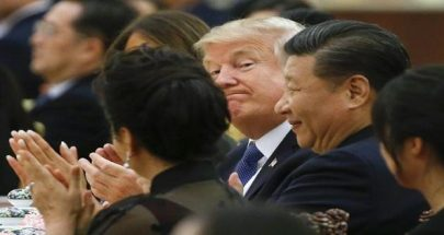 بكين: المفاوضات مع واشنطن وضعت أسسا لمعالجة المخاوف image