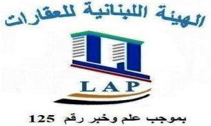 رئيسة الهيئة اللبنانية للعقارات: الحجر المنزلي أقوى سلاح لمحاربة الوباء image