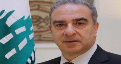 فرعون: لا ننسى وقفات الأمير الراحل إلى جانب لبنان وشعبه image