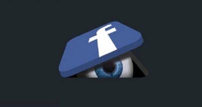 """""""فيسبوك"""" يحذف تدوينة لترامب تضمنت """"ادعاءات كاذبة"""" image"""