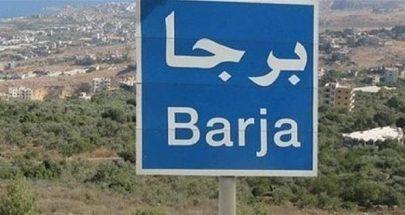 بلدية برجا: تسجيل اصابة واحدة جديدة مثبتة مخبريا image