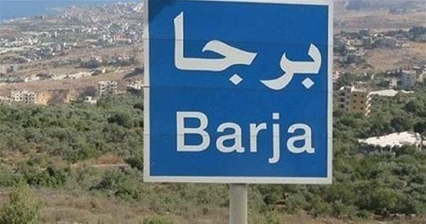 بعد ظهور عدد من الإصابات بكورونا في برجا... قرار بعزل ثلاثة أحياء من البلدة image