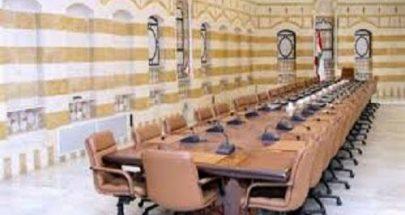 """اخر المعطيات الحكومية... هل يحصل """"التيار"""" على وزارة الداخلية؟ image"""