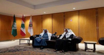 وصول نائب وزير المالية السعودي الى بيروت للمشاركة في القمة الاقتصادية image