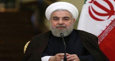 روحاني: إيران غير قادرة على وقف النشاطات الاقتصادية للحد من تفشي كورونا image