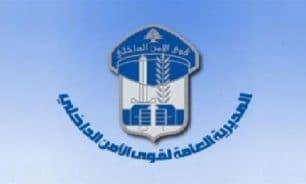 بين طرابلس وبيروت... قوى الأمن تدقق في التزام المواطنين التعبئة العامة image