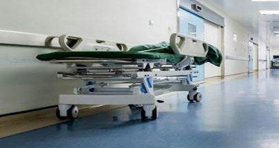 نقابة المستشفيات طالبت بتأمين المستلزمات الطبية: اقفال عدد من المستشفيات! image