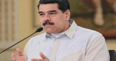 رئيس فنزويلا سيزور إيران قريبا لتوقيع اتفاقيات تعاون image