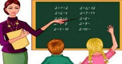 عن استمرارية التعليم online! image