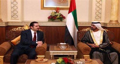 سعد الحريري: لبنان دبي ثانية image