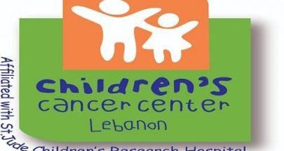 مركز سرطان الاطفال: تأمين العلاج على عاتقنا لمدة ستة أشهر image