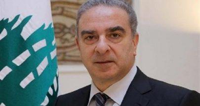 فرعون: نطالب باستقالة الحكم بكامله لأنه لن يقوم بإصلاح يطاله image