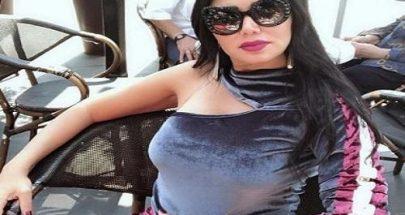 رانيا يوسف تثير الجدل من جديد بصورة جريئة image