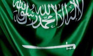 الديوان الملكي السعودي يعلن وفاة أميرة من الأسرة الحاكمة image