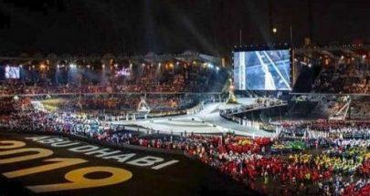 الإعلان عن موعد أولمبياد طوكيو الجديد image